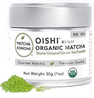 Oishi Matcha 30g – Organic Latte Grade Matcha – First Harvest – Premium..