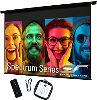 Elite Spectrum Motorised RJ45and 3-Way Switch 16:10 Projector Screen with IR Control, 128-Inch