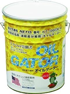 バイオフューチャー 油吸着分解剤 オイルゲーター 6kg入り/20Lペール缶 直径32×高さ36 (cm)