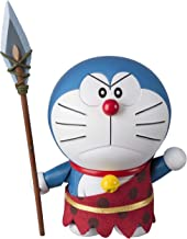 doraemon action movie