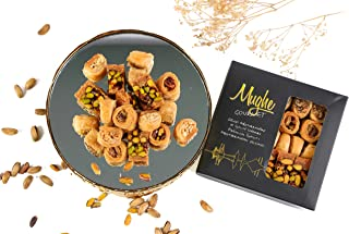 Luxury Baklava Mini Gift Box 10 Oz. (18-22 pcs.) Mughe Gourmet Selection Baklawa Turkish Pistachio Sweets
