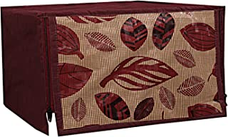 Heart Home PVC 1 Piece Microwave Oven Cover 25 LTR (Brown) - CTHH02584