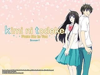 kimi ni todoke -From Me to You- - Season 1 (English Subtitled)