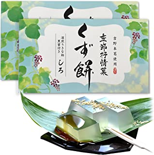Japanese sweets traditional wagashi dessert ‐ Kuzu Mochi - 183gx2BOX【CHAGANJU】