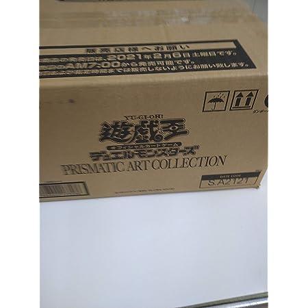 遊戯王OCG デュエルモンスターズ PRISMATIC ART COLLECTION BOX 1カートン 未開封