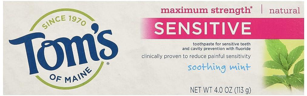 足枷社員割り当てますTom's Of Maine Maximum Strength Sensitive Toothpaste Soothing Mint 4 oz ?????