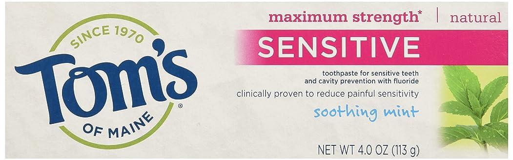 あいにく基本的な指令Tom's Of Maine Maximum Strength Sensitive Toothpaste Soothing Mint 4 oz ?????