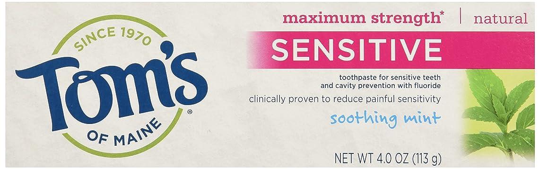 コピークライアントマナーTom's Of Maine Maximum Strength Sensitive Toothpaste Soothing Mint 4 oz ?????