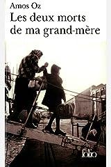 Les deux morts de ma grand-mère et autres essais Format Kindle