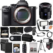 Sony Alpha A7R II 4K Wi-Fi Digital Camera Body with T FE 55mm f/1.8 Lens + 64GB Card + Battery + Charger + Case + Flash + LED + Tripod + Kit