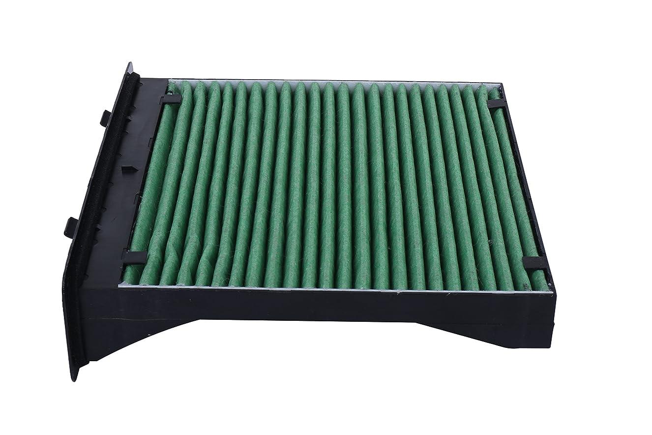その結果項目ラッシュDesirable製 特殊3層構造&活性炭入り スバル車用 交換用 エアコンフィルター PM2.5除去 ウィルス 排ガス 抗菌 抗カビ をブロックの高機能 レヴォーグ フォレスター XV インプレッサ エクシーガ WRX STI 適合純正品番X7288FG000等 SA012