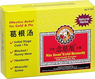 NIN JIOM Cold Remedy, 5g, (Pack of 10)