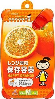 キチントさん レンジ対応保存容器 オレンジ M 4個