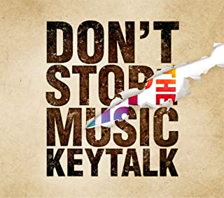DON'T STOP THE MUSIC(初回限定盤B)(完全数量限定・ラバーバンド付 4種ランダムの中から1個)...