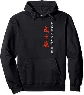 seven samurai hoodie