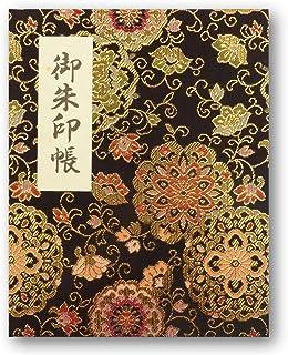 御朱印帳100ページ 蛇腹式 ビニールカバー付 金襴 (華紋唐草(黒))
