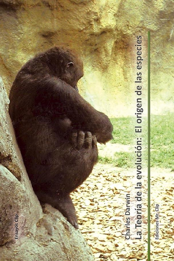 有効化味わう猟犬La teoría de la evolución: El origen de las especies (Colección ensayos clip) (Spanish Edition)