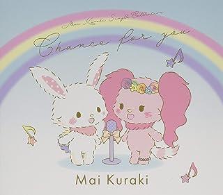 Mai Kuraki Single Collection ~Chance for you~ (Merci Edition)