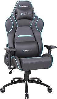 Newskill Valkyr - Silla gaming profesional con asiento microperforado para mejor sensación térmica (sistema de balanceo y reclinable 180 grados, reposabrazos 4D) - Color Azul