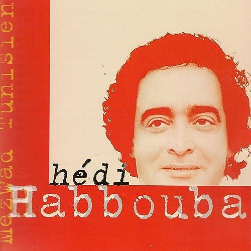 HABBOUBA MP3 TÉLÉCHARGER