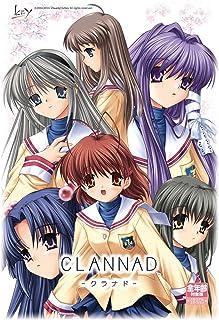 CLANNAD メモリアルエディション 全年齢対象版