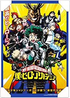 My Hero Academia Poster Wall Art Set -- Mounted My Hero Academia Anime Print (8