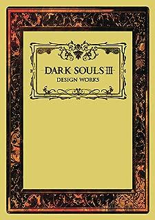 Best dark souls iii design works Reviews