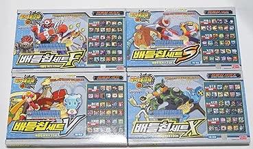 Sonokong TAKARA ROCKMAN EXE AXESS(MegaMan) : BATTLE CHIP SET V, S, X, F Complete set