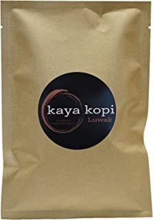 Premium Kopi Luwak From Indonesia Wild Palm Civets Arabica Coffee Beans (25 Grams)