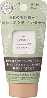 PAX NATURON(パックスナチュロン) UVクリーム SPF30/PA++ 45g日焼け止め 45グラム (x 1)
