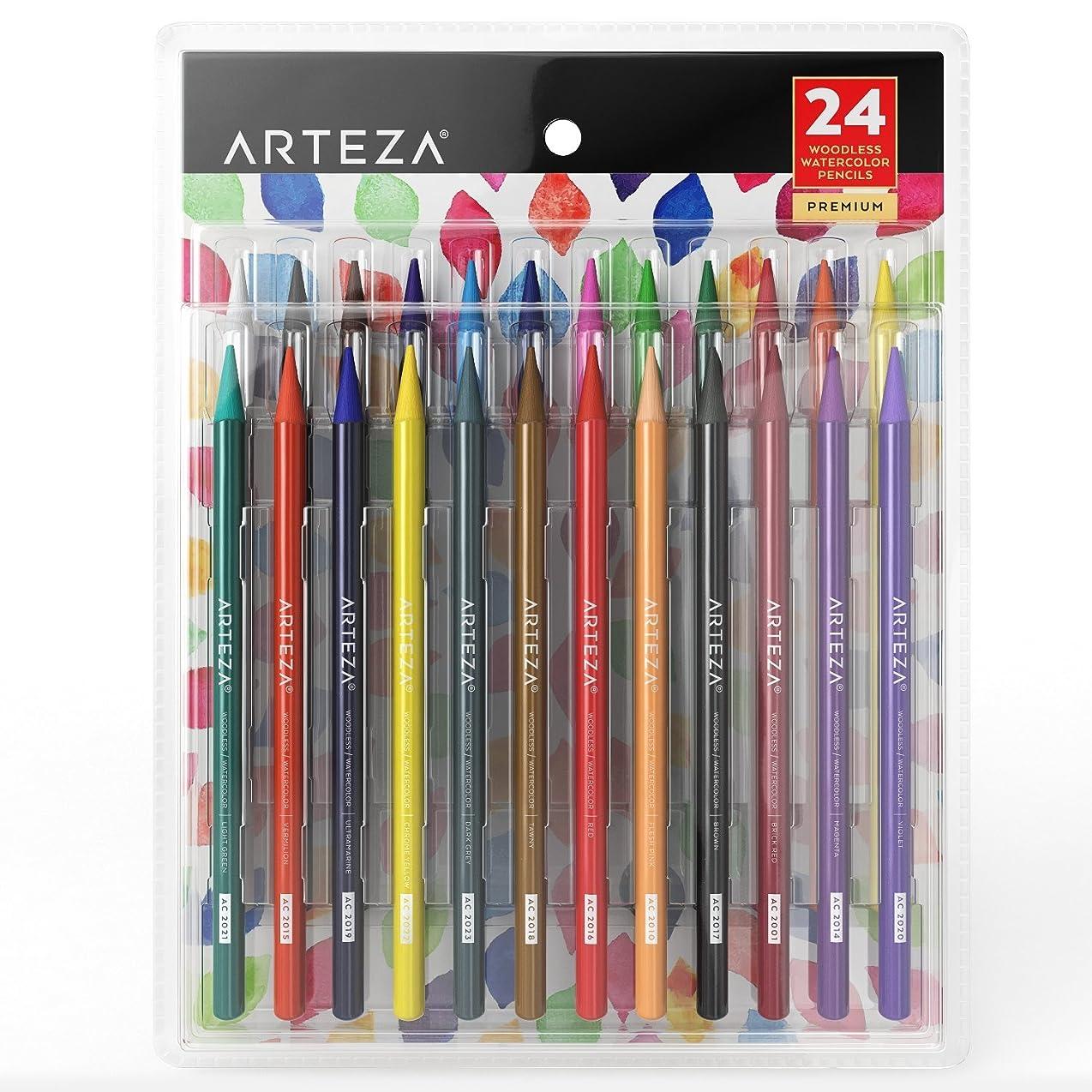 ラフト世辞着飾るArteza Woodless Watercolour Pencils set of 24