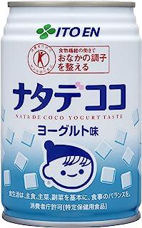 [トクホ]伊藤園 ナタデココ ヨーグルト味 (缶) 280g×24本