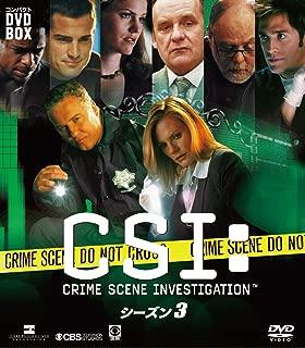 CSI:科学捜査班 コンパクト DVD‐BOX シーズン3 [DVD]