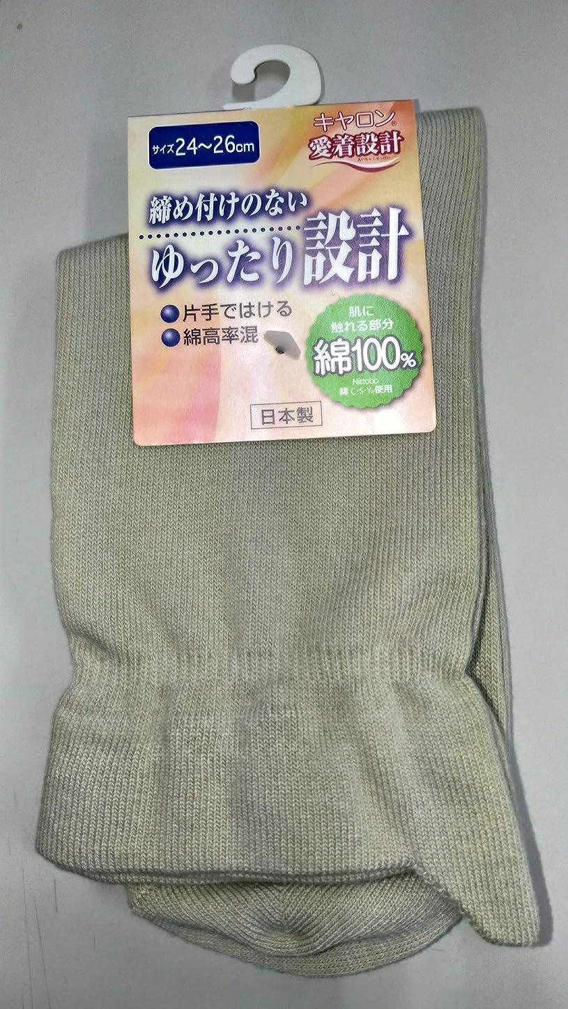 バリア主人ペグキャロン 紳士 靴下 片手ではける ゆったり設計 しめつけない 綿100% カタクラ (モスグリーン)