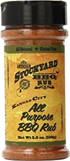 American Stockyard Kansas City All Purpose BBQ Rub, 5.5 Ounce