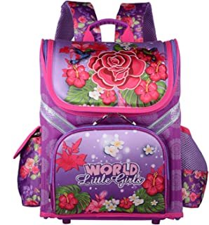 Jasmine Star Children Russian FIFA New Kids' Satchel Primary School Backpack, Rose