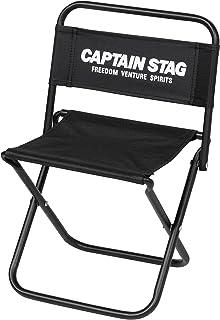 キャプテンスタッグ(CAPTAIN STAG) アウトドアチェア チェア レジャーチェア ブラック グラシア UC-1800 / UC-1801