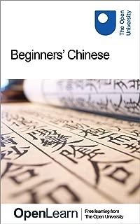 Best learn mandarin free ebook Reviews