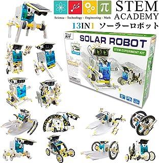 Mino ソーラー パワー 太陽光発電 工作キット 科学実験 自由研究 親子で楽しく 学習キット クリスマス プレゼント 情操 DIYロボット 選べる 13種