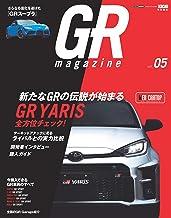 表紙: GR magazine vol.05 | 交通タイムス社
