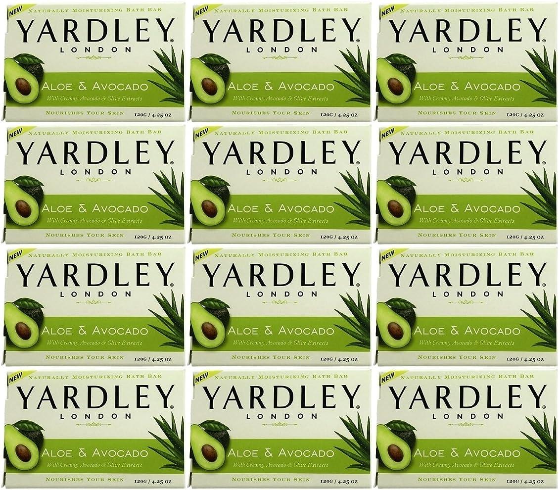 ベリーフリース航空便Yardley ロンドンアロエアボカド当然のことながら保湿入浴バー4.25オズ(12パック) 12のパック ヌル