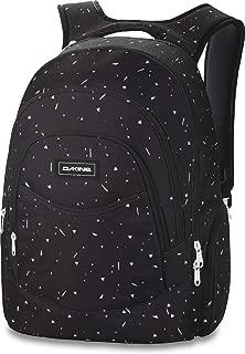 sr backpacks