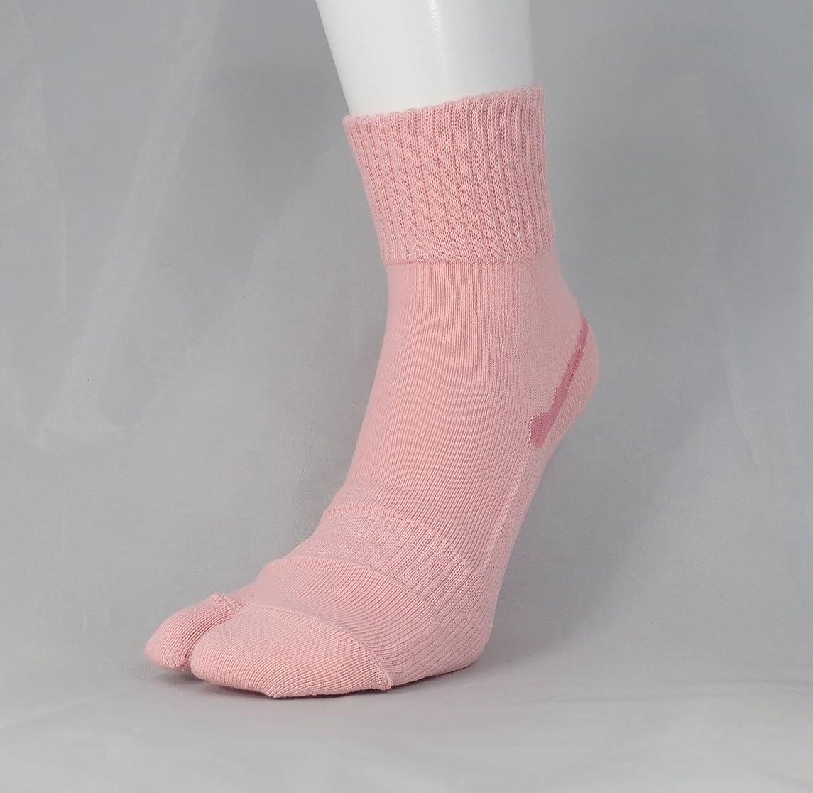絡まるにんじん分配します【あしサポ】履くだけで足がラクにひらく靴下 外反母趾に (Mサイズ(23-24センチ), ピンク)