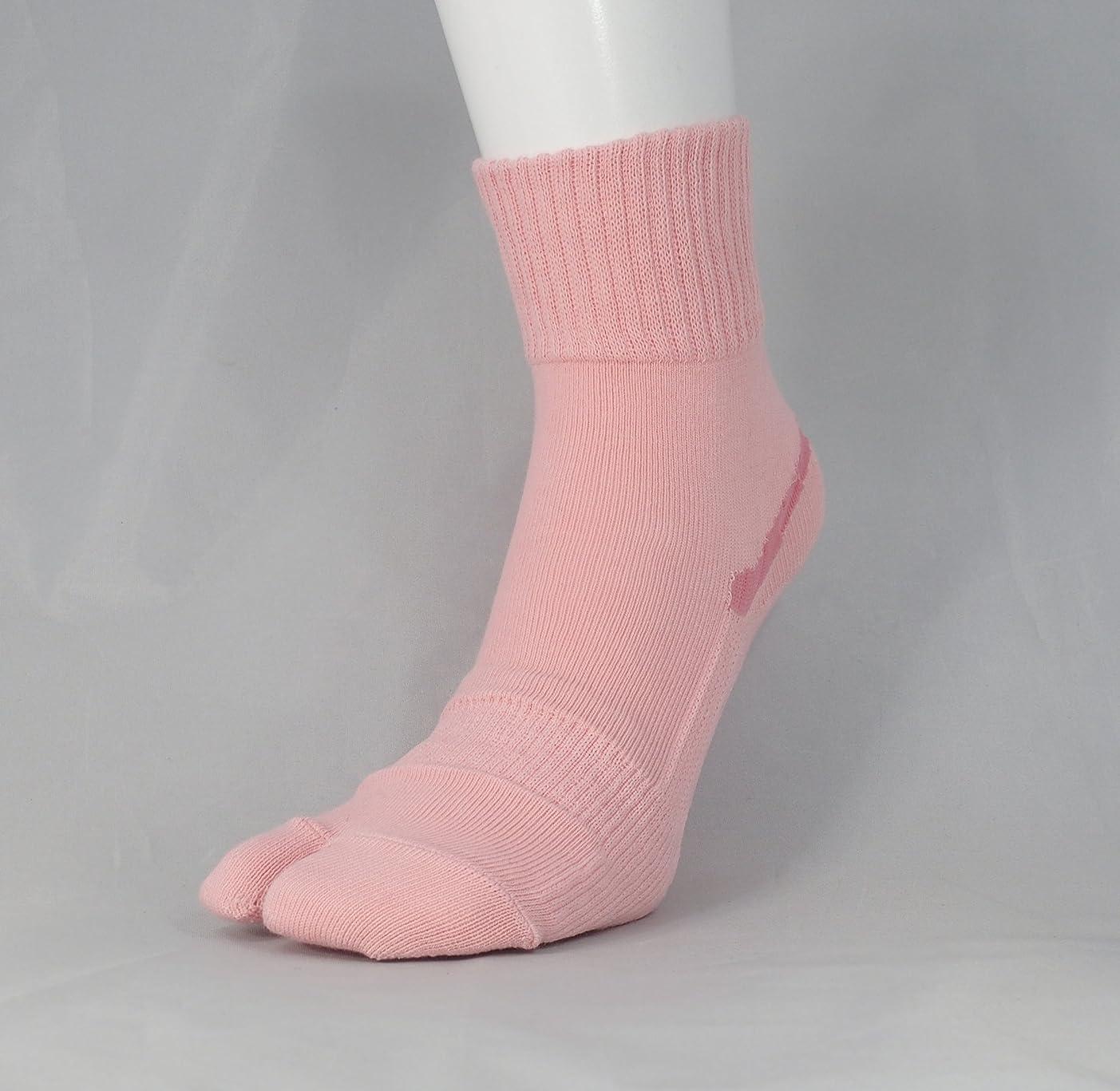 嫉妬実施するびん【あしサポ】履くだけで足がラクにひらく靴下 外反母趾に (Mサイズ(23-24センチ), ピンク)