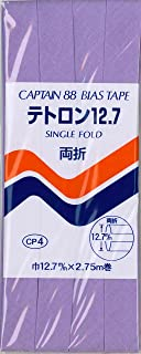 CAPTAIN88 テトロン12.7 両折 巾12.7mmX2.75m巻 【COL-332】 CP4-332