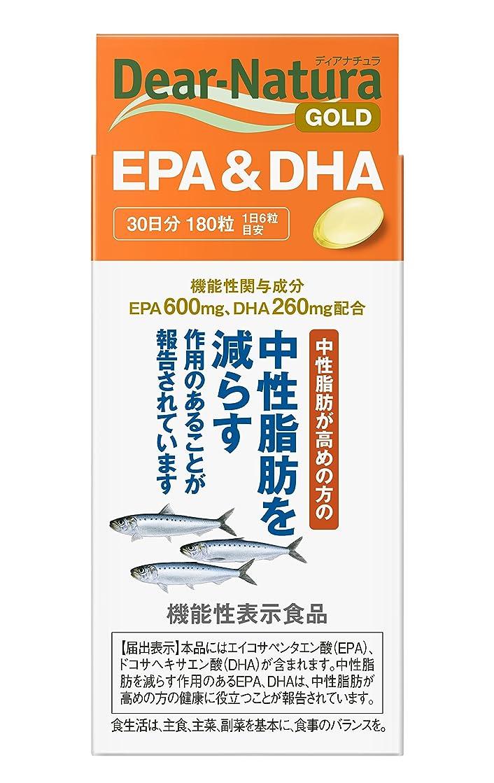 ポンドカジュアル天才ディアナチュラゴールド EPA&DHA 30日分 180粒 [機能性表示食品]