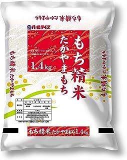 岐阜県産 もち米 たかやまもち 1.4kg 令和元年産