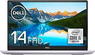 Dell ノートパソコン Inspiron 14 5490 アイスライラック 20Q31IL/Win10/14.0FHD/Core i5-10210U/8GB/256GB SSD