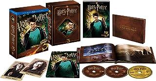 ハリー・ポッターとアズカバンの囚人 アルティメット・コレクターズ・エディション(初回数量限定生産) [Blu-ray]