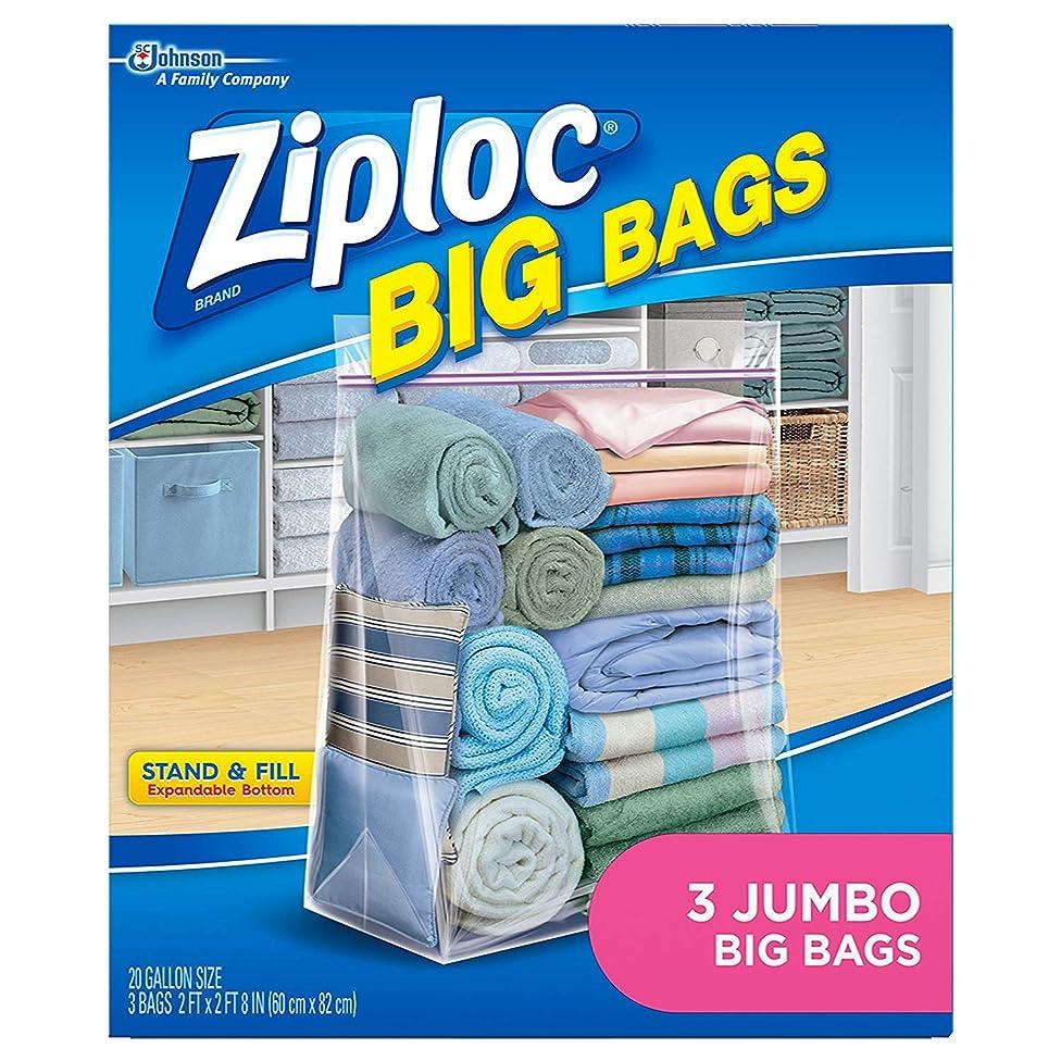 Ziploc Jumbo Big Bags 3 ea (Pack - 2)